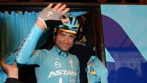 Италия се сбогува с Микеле Скарпони