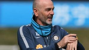 Интер убеди Пиоли да скъса оставката
