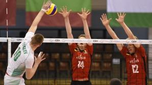 България трета поредна загуба на Евроволей 2017
