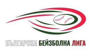 Българска бейзболна лига заменя националния шампионат (програма)