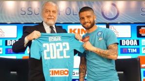 Инсиние преговарял с Милан, но решил да остане в Наполи