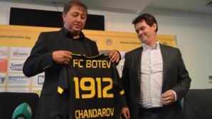 Оперираха президента на Ботев (Пд)