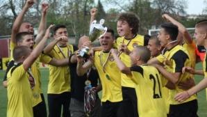Децата на Ботев вдигат купа преди полуфинала за Верея