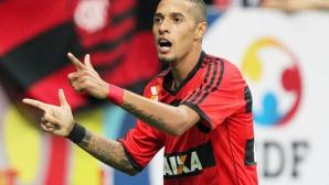 ФИФА отсъди бразилци да платят 70 000 евро на Лудогорец