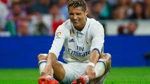 Реал Мадрид без Кристиано Роналдо за гостуването на Депортиво