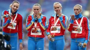 IAAF отне златните медали на руската щафета на 4 по 400 м от Москва 2013 заради допинг