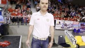 Европейски шампион поема Лубе?