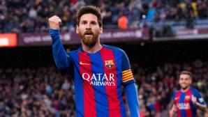 Барселона - Осасуна 0:0 (гледайте на живо)
