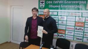 """Журналисти оцениха работата на Милен Радуканов с """"Отличен"""""""