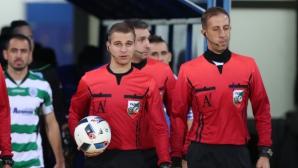 Съдийските наряди за 30-ия кръг от Първа лига