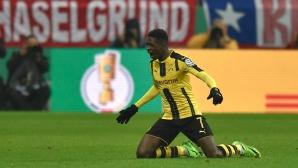 Героят на Дортмунд: Това е най-великият миг в кариерата ми
