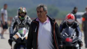 Безпрецедентно решение на Богдан Николов като шеф на федерацията по мотоциклетизъм