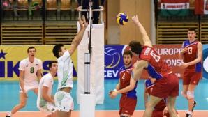 България завърши с разгром от Русия на Евро 2017