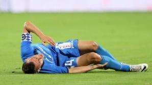 Удар за Левски преди дербито