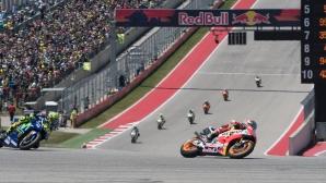 Кръгът от MotoGP в Тексас е заплашен от изпадане