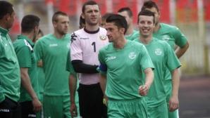 Треньорът на Вихрен: Очаква ни много труден мач срещу Чепинец