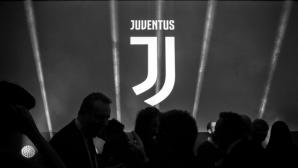 Новото лого на Ювентус с престижна награда за дизайн