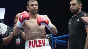 Тервел Пулев продължава да се изгражда като професионалист
