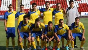 Югоизточна Трета лига - резултати от 29-ия кръг