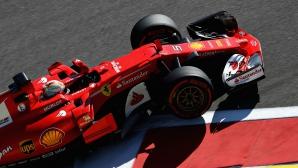Себастиан Фетел победи и в квалификацията за Гран При на Русия