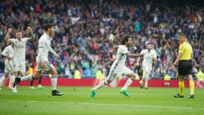 Неочакван герой засенчи Кристианo, a Реал си върна върха (видео и галерия)