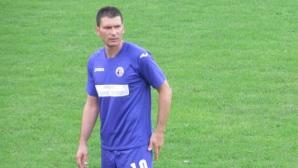 """Бивш левскар доближи Етър до Първа лига след драма на """"Армията"""""""