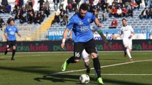 Гълъбинов с 12-и гол в първенството