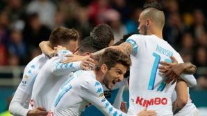 И Наполи наказа Интер, борбата с Рома ще е до последно (видео)