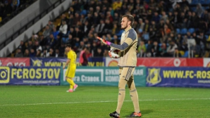 Рекордът на Нигматулин падна, Ростов не пусна гол в десети пореден мач! (видео)