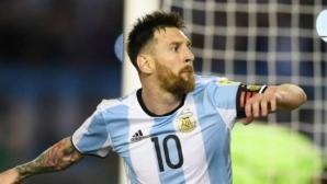 Меси спечели! ФИФА отмени наказанието на аржентинеца