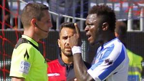 Негативният отзвук доведе до щастлив край на расисткия скандал в Серия А