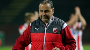 Звезда остана без треньор след домакинска издънка