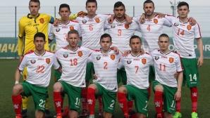 Юношите до 18 загубиха от Македония