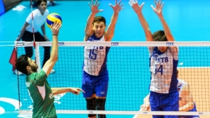Русия смени града-домакин за турнира в Световната лига