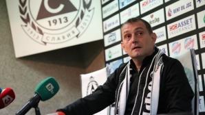 Славия официално представи Заги за старши треньор