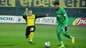 БФС потвърди датата и часа на финала за Купата на България
