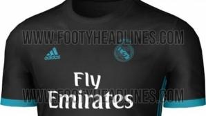 Реал Мадрид ще се облича в черно през новия сезон (снимки)