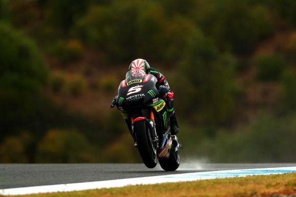 Зарко се цели в първи MotoGP подиум пред родна публика