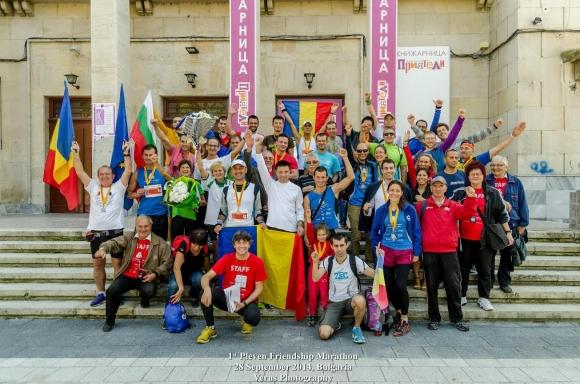 Участници от Буркина Фасо, Япония и Непал на Маратон Плевен