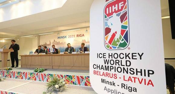Беларус и Латвия домакини на световното по хокей на лед през 2021 година