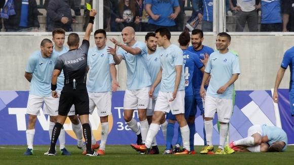 Феновете на Дунав организират шествие преди мача срещу Левски