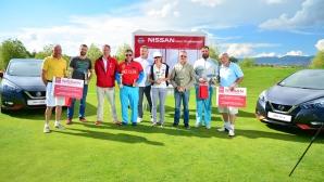 Победителите от Nissan Golf Tournament спечелиха билети за UEFA Super Cup