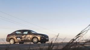 Peugeot 301: Практичният седан