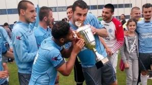 Черноморец (Балчик) влезе във Втора лига