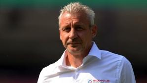 Германски клуб назначи българин за треньор