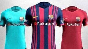 Барса ще заприлича на Рома с новите екипи
