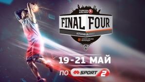 Финалът на баскетболната Евролига на живо през уикенда по Mtel Sport 2