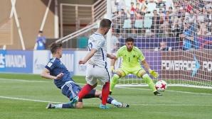 Англия с класически успех над Аржентина на световното до 20 години