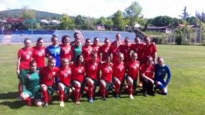 Девойките до 17 години спечелиха турнира в Албена