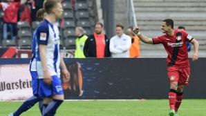 Байер шамароса мечтите на Херта за групите на Лига Европа с шест гола (видео)